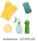 household home objects... | Shutterstock .eps vector #1171951153