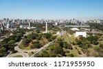 aerial view of ibirapuera park... | Shutterstock . vector #1171955950