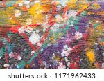 abstract  hand painted colorful ... | Shutterstock . vector #1171962433