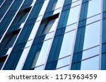 abstract fragment of... | Shutterstock . vector #1171963459