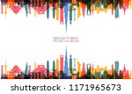 world famous landmark colorful... | Shutterstock .eps vector #1171965673