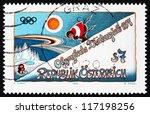 austria   circa 1994  a stamp... | Shutterstock . vector #117198256