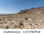 Desert Landscape In Gobi ...