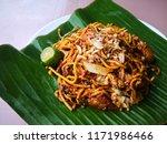 cook or menu special mee goreng ...   Shutterstock . vector #1171986466
