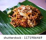 cook or menu special mee goreng ...   Shutterstock . vector #1171986469