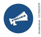 police megaphone icon in badge...