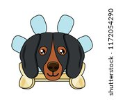 cute dogs design | Shutterstock .eps vector #1172054290