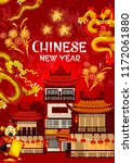 happy chinese new year greeting ... | Shutterstock .eps vector #1172061880