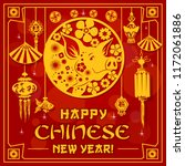 chinese new year golden pig and ...   Shutterstock .eps vector #1172061886