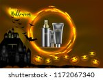 beauty product  black cosmetic...   Shutterstock .eps vector #1172067340