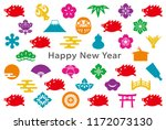 new year card with wild boars... | Shutterstock .eps vector #1172073130