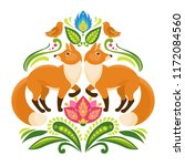 couple of cute foxes.  vector... | Shutterstock .eps vector #1172084560
