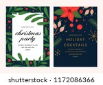 Vector Floral Christmas Invitations. Cocktail Party Template