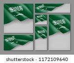 kingdom of saudi arabia... | Shutterstock .eps vector #1172109640