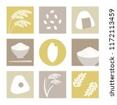 set of rice and rice stalk  ... | Shutterstock .eps vector #1172113459