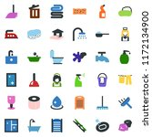 colored vector icon set   soap... | Shutterstock .eps vector #1172134900