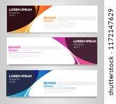vector design banner background ... | Shutterstock .eps vector #1172147629