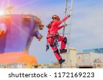 worker safety man with... | Shutterstock . vector #1172169223