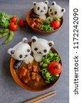 homemade japanese cuisine  ... | Shutterstock . vector #1172242090