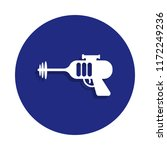 space blaster icon in badge...