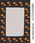 halloween notepad sheet with... | Shutterstock .eps vector #1172253589