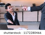 young businessman argue... | Shutterstock . vector #1172280466