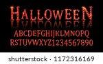 vintage halloween original... | Shutterstock .eps vector #1172316169