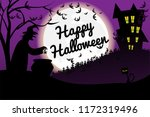 vector illustration of happy... | Shutterstock .eps vector #1172319496