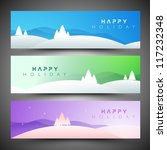 memerry christmas website... | Shutterstock .eps vector #117232348