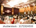 blurred soft of seminar... | Shutterstock . vector #1172324533