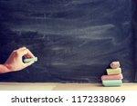 back to school concept... | Shutterstock . vector #1172338069