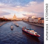 russia  moscow   august 10 ... | Shutterstock . vector #1172340463