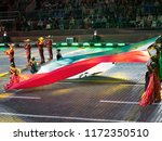 moscow   august 30  2018 ... | Shutterstock . vector #1172350510