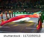 moscow   august 30  2018 ... | Shutterstock . vector #1172350513