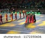 moscow   august 30  2018 ... | Shutterstock . vector #1172350606
