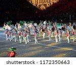 moscow   august 30  2018 ... | Shutterstock . vector #1172350663