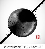 abstract black ink wash... | Shutterstock .eps vector #1172352433