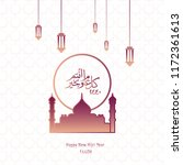 colorful 1440 h islamic new...   Shutterstock .eps vector #1172361613