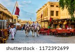 souq waqif is a souq in doha ... | Shutterstock . vector #1172392699