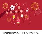 happy mid autumn festival... | Shutterstock .eps vector #1172392873