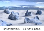 3d illustration piggy banks in... | Shutterstock . vector #1172411266