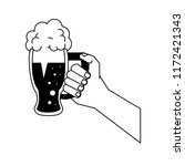 cold glass beer in black and... | Shutterstock .eps vector #1172421343