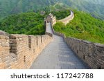 great wall of china in summer ... | Shutterstock . vector #117242788