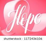 poster for breast cancer... | Shutterstock .eps vector #1172436106