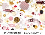 asia japanese and chinese... | Shutterstock .eps vector #1172436943