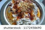 eggplant dip appetizer | Shutterstock . vector #1172458690