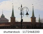 interesting lanterns on the... | Shutterstock . vector #1172468200