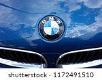 trier  germany   august 25 ... | Shutterstock . vector #1172491510