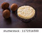 homemade delicious coconut... | Shutterstock . vector #1172516500