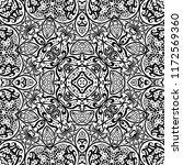 vector abstract ethnic nature... | Shutterstock .eps vector #1172569360